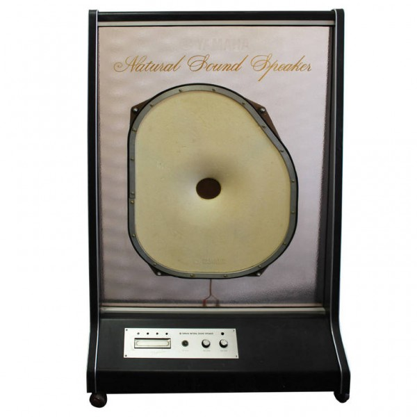 Yamaha_Natural_Sound_Speaker_Nippon_Gakki_Company,_Limited slide0