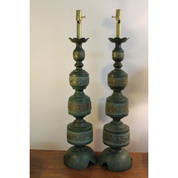 Pair_of_Green_Verdigris_Lamps_in_the_Style_of_Frederick_Cooper slide1